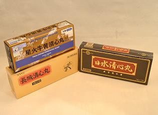 日水清心丸(せいしんがん)、イスクラ清心丸(いすくらせいしんがん)、長城清心丸