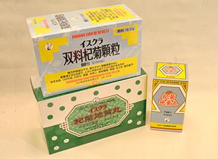 杞菊地黄丸(こぎくじおうがん)、双料杞菊顆粒、中華杞菊地黄丸
